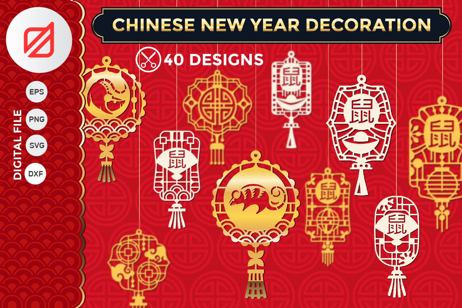 Download Free Chinese New Year Decorations Graphic By Illusatrian Creative for Cricut Explore, Silhouette and other cutting machines.