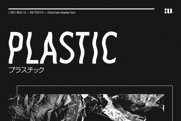 Print on Demand: Plastic Sans Serif Font By unio.creativesolutions