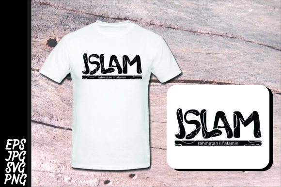Print on Demand: Islam Rahmatan Lil'alamin SVG Graphic Crafts By Arief Sapta Adjie II