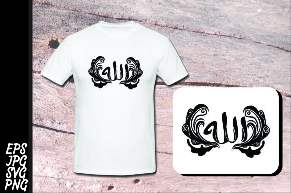 Print on Demand: Islam Design - Allah Calligraphy Graphic Crafts By Arief Sapta Adjie II