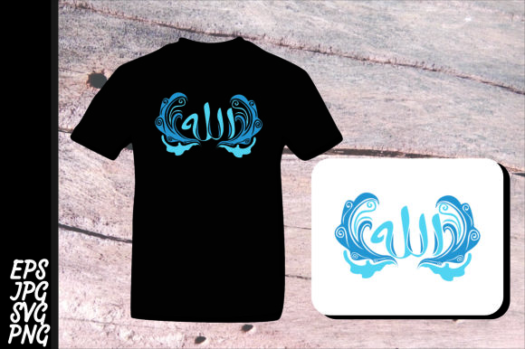 Print on Demand: Islam Design - Allah Calligraphy Blue Graphic Crafts By Arief Sapta Adjie II