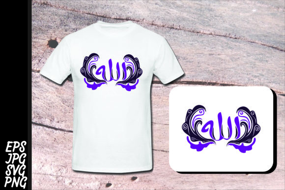 Print on Demand: Islam Design - Allah Calligraphy Purple Gráfico Crafts Por Arief Sapta Adjie II