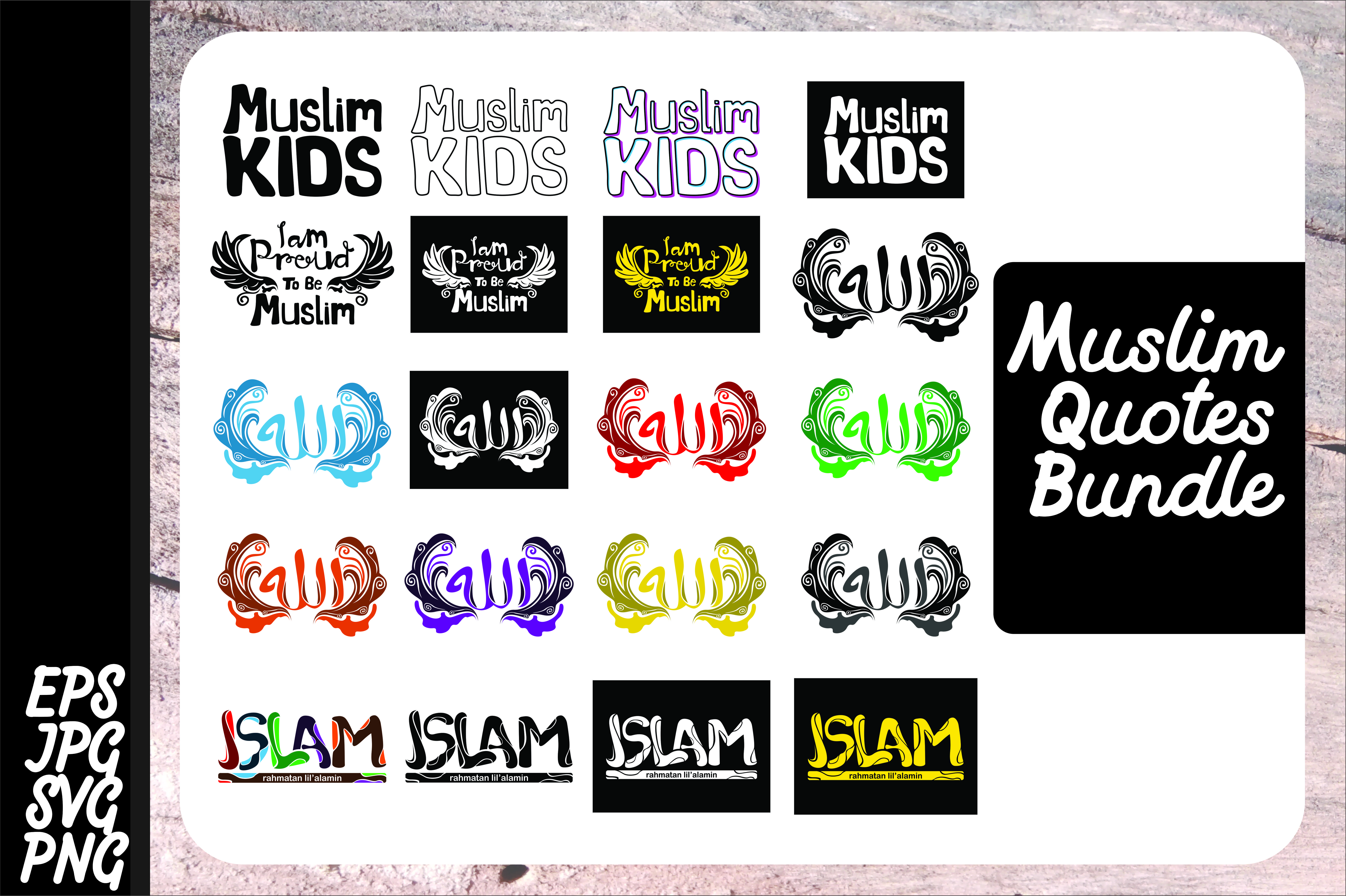 Download Free T Shirt Muslim Islam Quote Bundle Graphic By Arief Sapta Adjie for Cricut Explore, Silhouette and other cutting machines.
