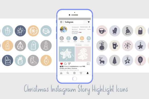 Christmas Instagram Highlight Story Icon Graphic Icons By Happy Letters - Image 1