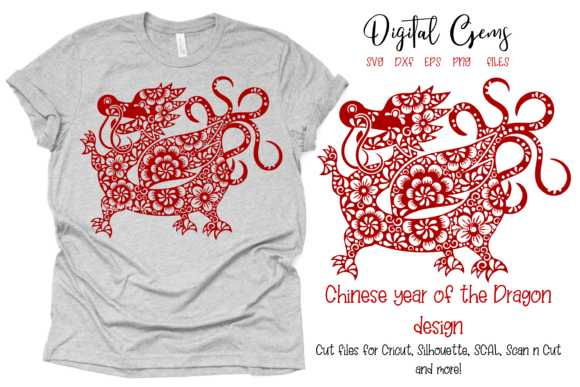 Download Free Dragon Chinese New Year Design Graphic By Digital Gems for Cricut Explore, Silhouette and other cutting machines.