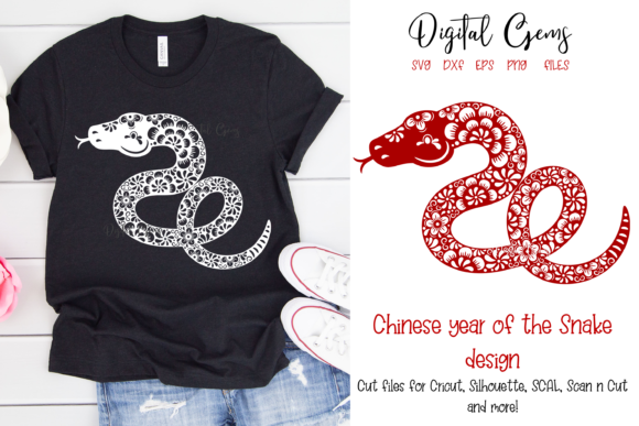 Chinese New Year, Snake Design Graphic Crafts By Digital Gems