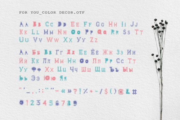 Print on Demand: For You Decorative Font By Cosmic Store - Image 14
