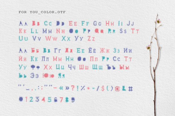 Print on Demand: For You Decorative Font By Cosmic Store - Image 15