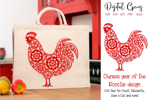 Rooster, Chinese New Year Design Graphic Crafts By Digital Gems