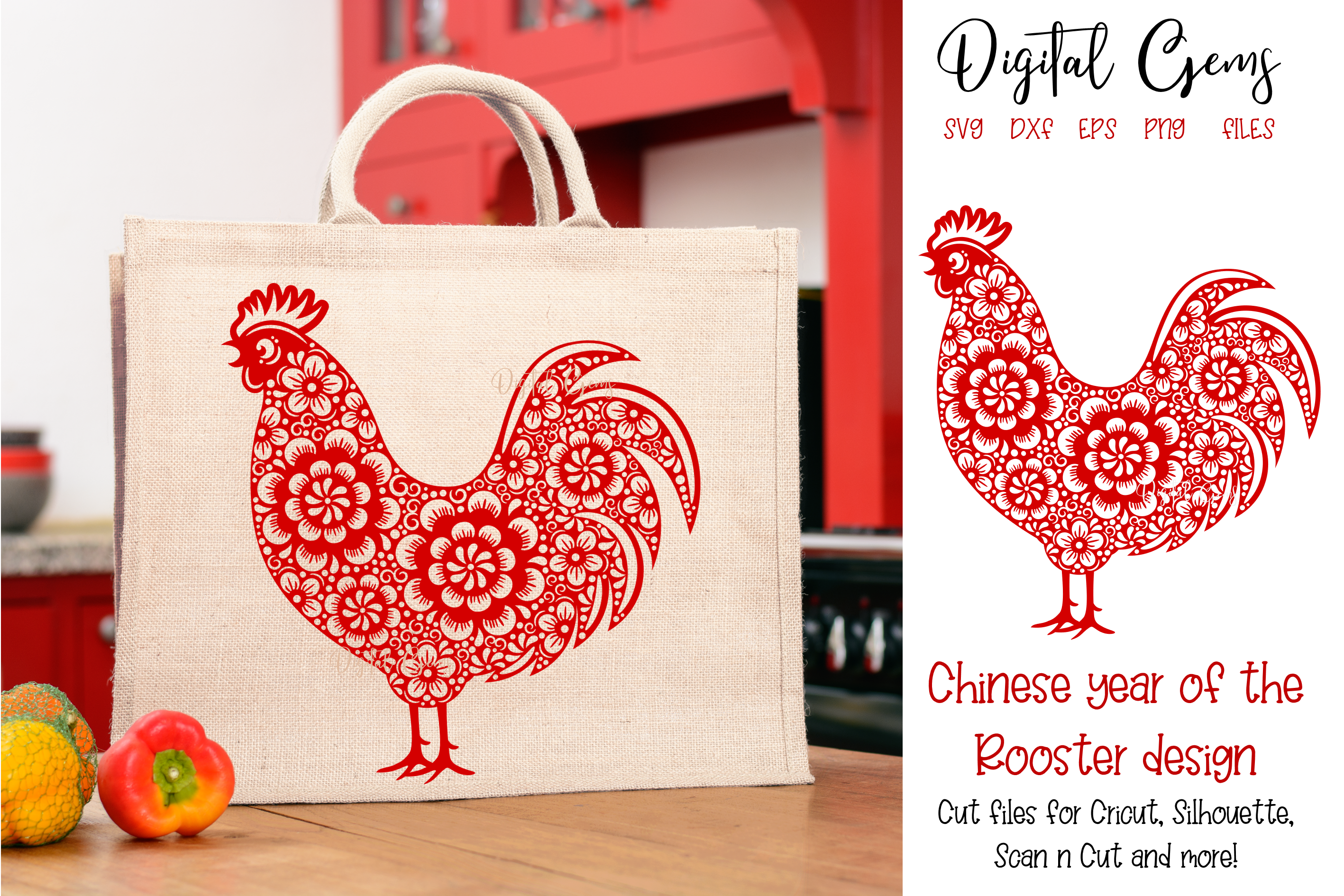 Download Free Rooster Chinese New Year Design Graphic By Digital Gems for Cricut Explore, Silhouette and other cutting machines.