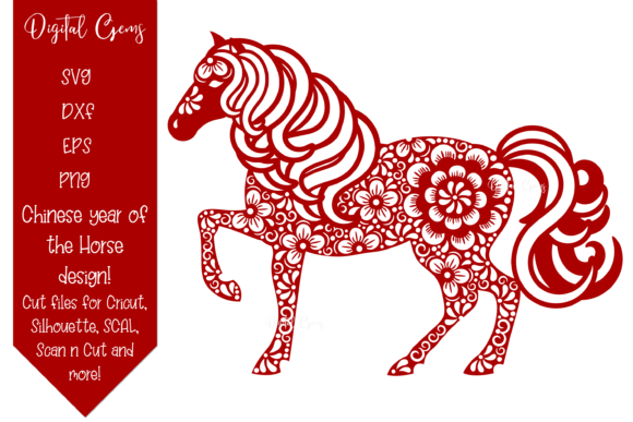 Horse Chinese New Year Design Graphic Crafts By Digital Gems