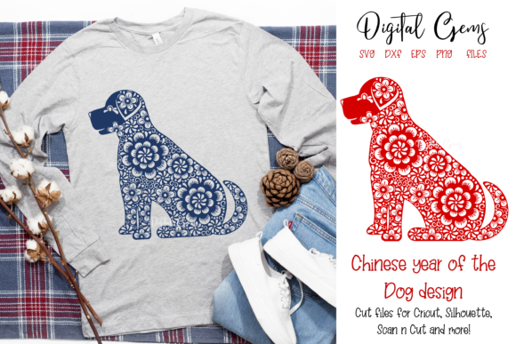 Dog Chinese New Year Graphic Crafts By Digital Gems