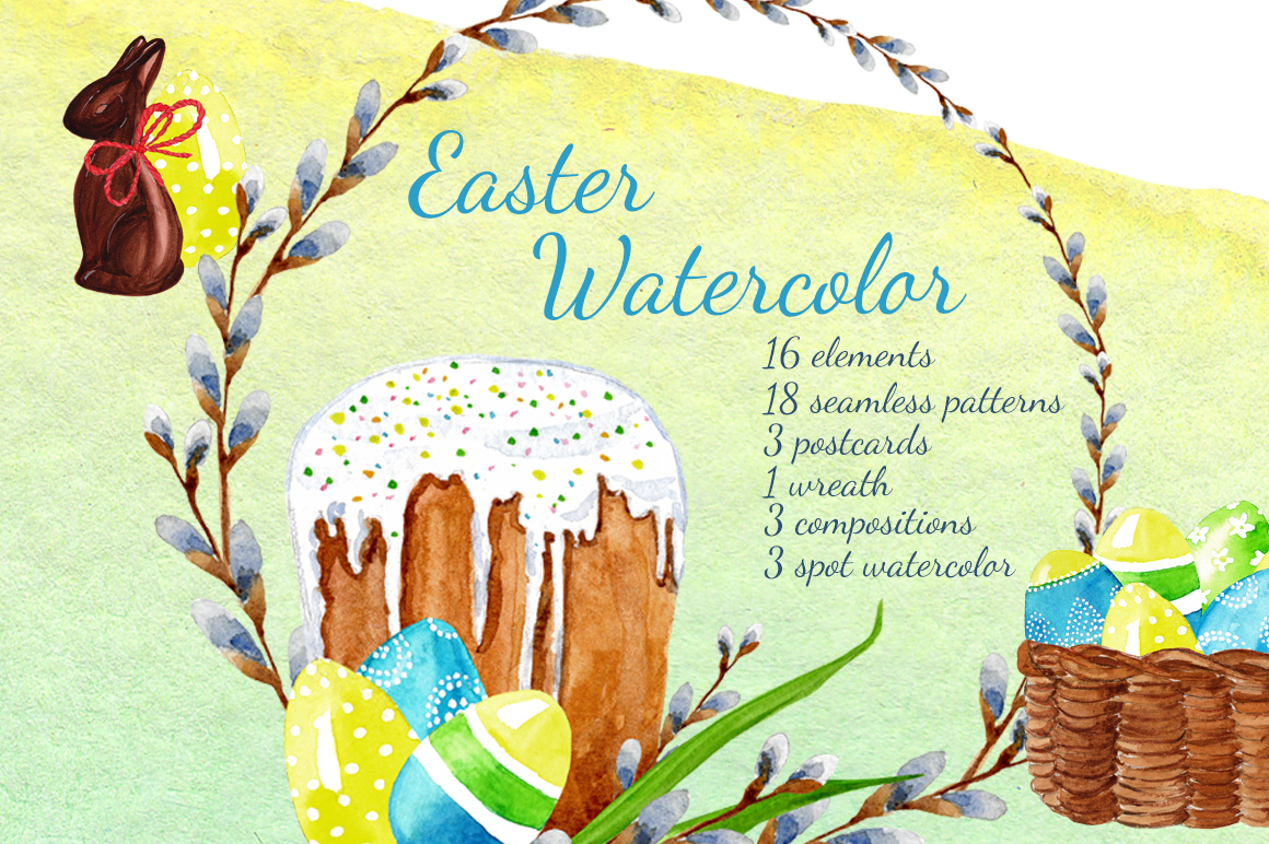 Download Free Easter Watercolor Graphic By S Yanyeva Creative Fabrica for Cricut Explore, Silhouette and other cutting machines.