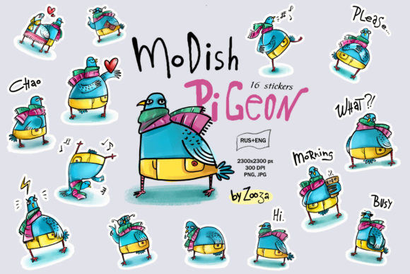 Print on Demand: Modish Pigeon Sticker Pack Graphic Illustrations By Zooza Art