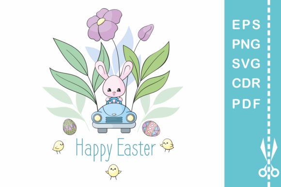 Download Free Easter Design With Bunny In The Car 2 Graphic By Olga Belova for Cricut Explore, Silhouette and other cutting machines.