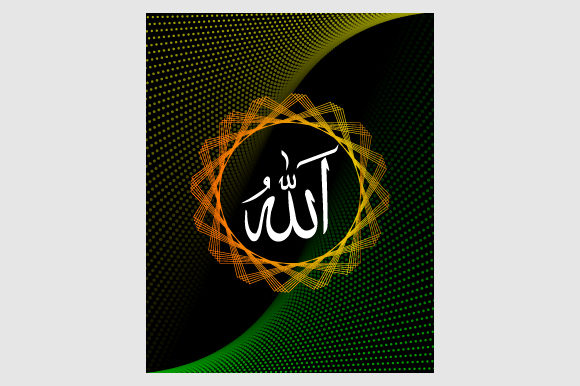 Print on Demand: Allah Calligraphy Design Graphic Backgrounds By curutdesign