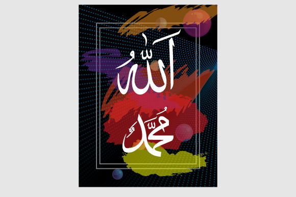 Print on Demand: Caligraphy Design Graphic Backgrounds By curutdesign