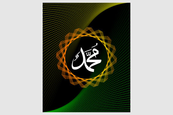 Print on Demand: Propet Muhammad Caligraphy Graphic Backgrounds By curutdesign