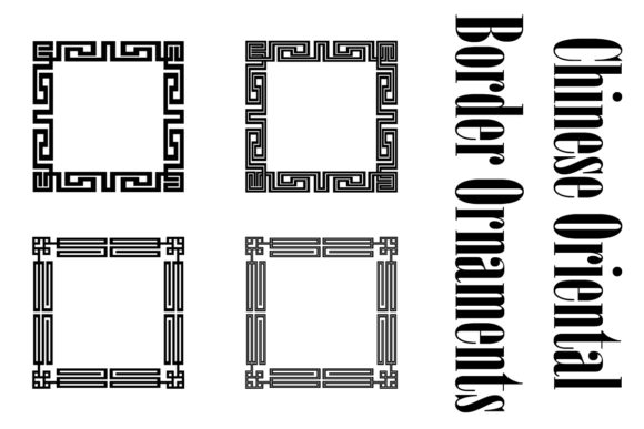 Print on Demand: Classic Oriental Chinese Ornament Frame Graphic Objects By anomali.bisu