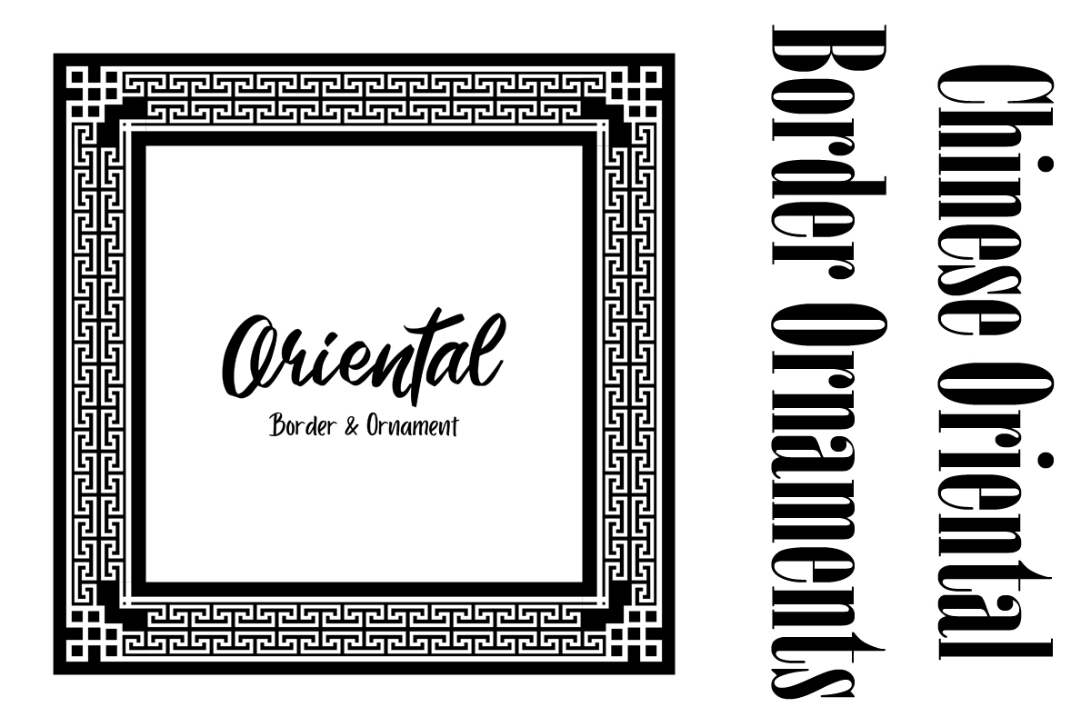 Download Free Classic Oriental Chinese Ornament Frame Graphic By Anomali Bisu for Cricut Explore, Silhouette and other cutting machines.