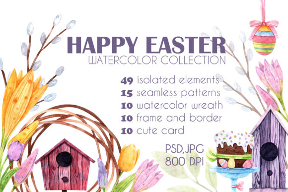Print on Demand: Happy Easter Watercolor Collection Graphic Illustrations By VashaRisovasha
