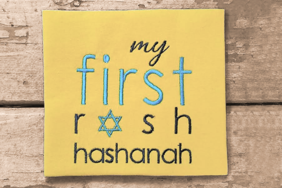 My First Rosh Hashanah Religion & Faith Embroidery Design By DesignedByGeeks - Image 1