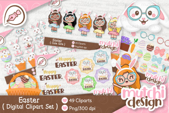 Print on Demand: Easter Complete Cute Kit Graphic Illustrations By Mutchi Design