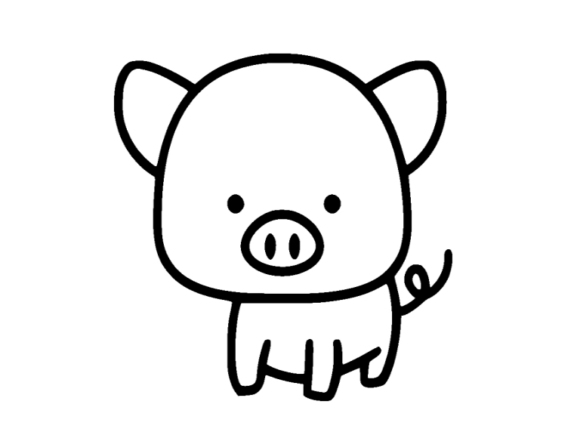 Print on Demand: Pig Icon Graphic Icons By ermannofficial