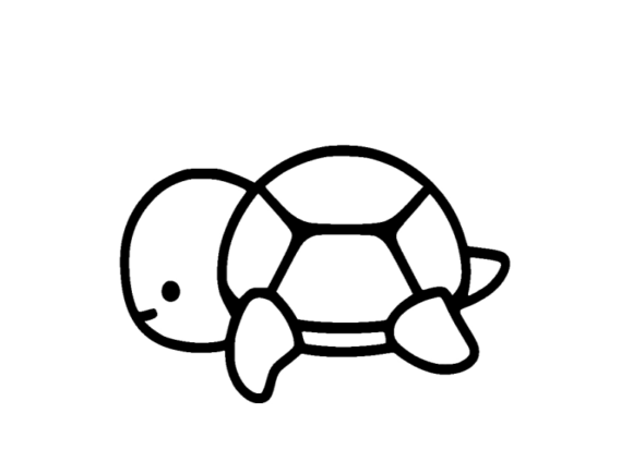 Print on Demand: Turtle Icon Graphic Icons By ermannofficial