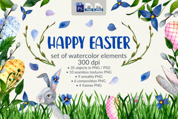 Print on Demand: Watercolor Set for Easter Graphic Illustrations By zmievska_ksenia