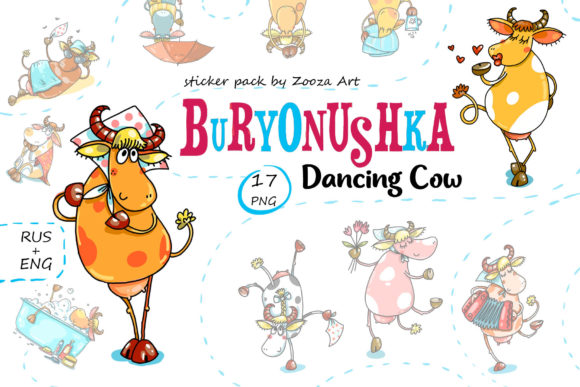 Print on Demand: Dancing Cow Sticker Pack 17 Images Graphic Illustrations By Zooza Art