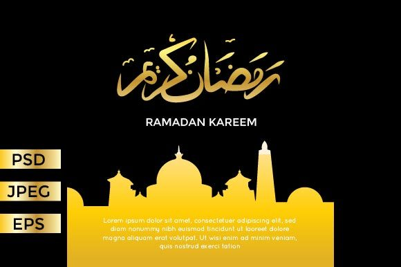Download Free Islamic Black Ramadan Greeting Card Graphic By Griyolabs for Cricut Explore, Silhouette and other cutting machines.