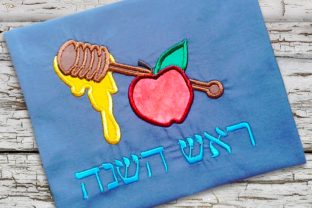 Rosh Hashanah Apple and Honey Applique Holidays & Celebrations Embroidery Design By DesignedByGeeks