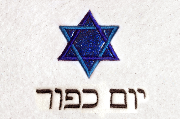 Yom Kippur Star of David Applique Holidays & Celebrations Embroidery Design By DesignedByGeeks