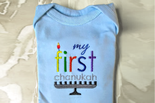 My First Chanukah Applique Holidays & Celebrations Embroidery Design By DesignedByGeeks