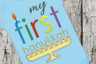 My First Hanukkah Applique Holidays & Celebrations Embroidery Design By DesignedByGeeks