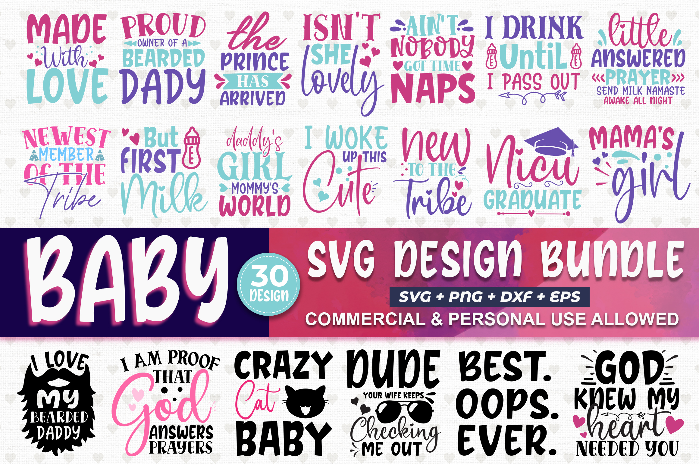 Download Free Baby Design Bundle Graphic By Subornastudio Creative Fabrica for Cricut Explore, Silhouette and other cutting machines.