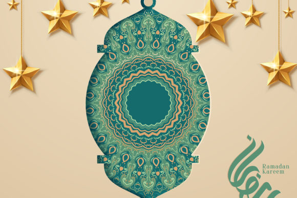 Download Free Ramadan Kareem Arabic Calligraphy Graphic By Inkwellapp SVG Cut Files
