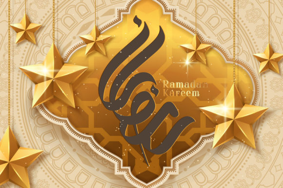 Download Free Ramadan Kareem Beautiful Greeting Card Graphic By Inkwellapp for Cricut Explore, Silhouette and other cutting machines.