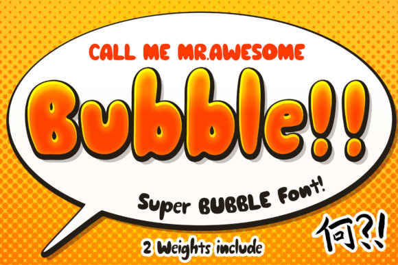 Print on Demand: Awesome Bubble Display Font By numnim