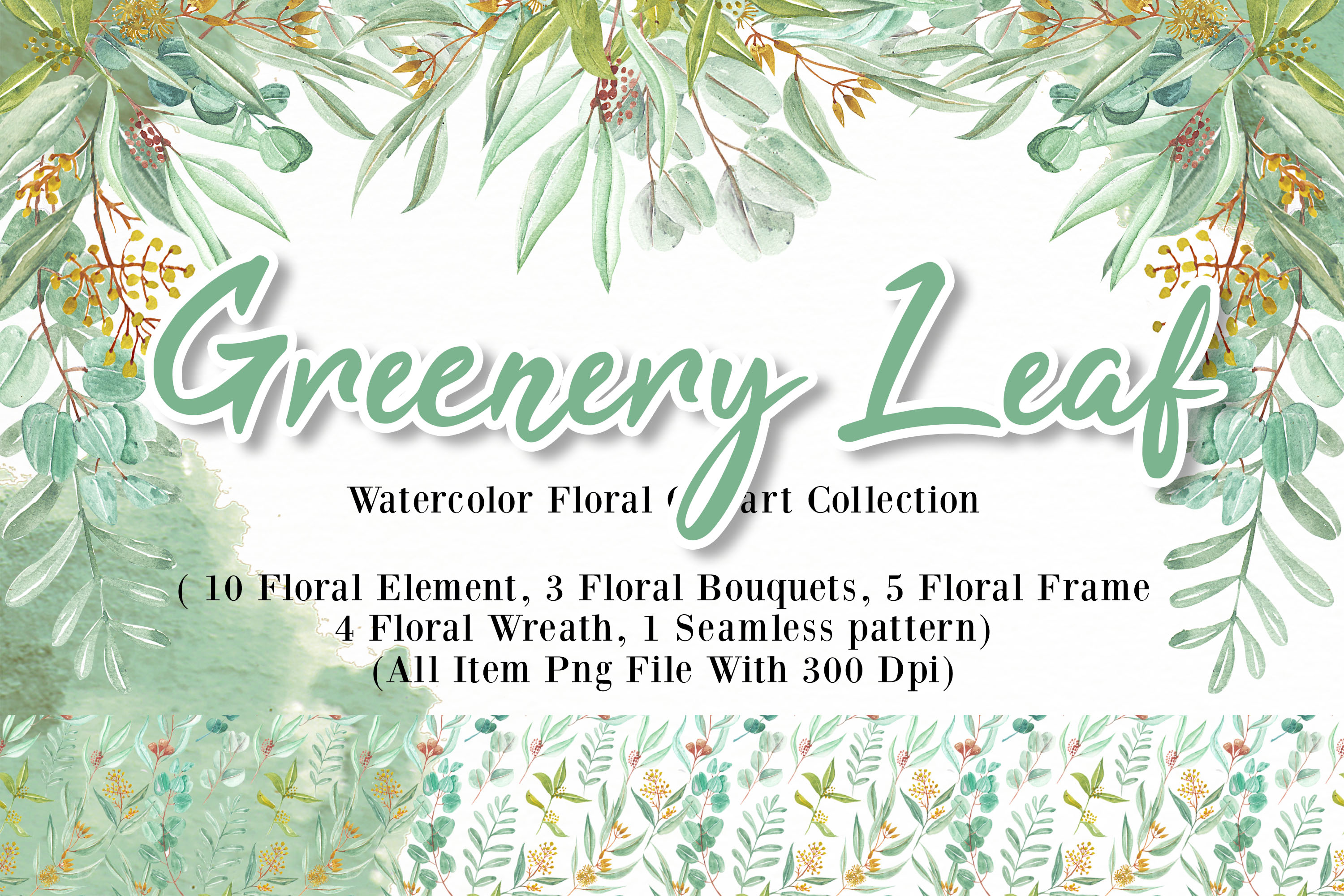 Download Free Greenery Leaf Watercolor Illustration Graphic By Orchidart for Cricut Explore, Silhouette and other cutting machines.