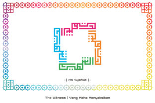 As Syahiid Calligraphy the Witness Graphic Illustrations By Ntisbhaskara