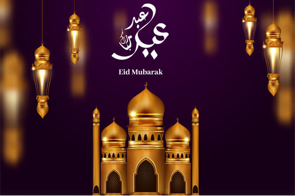 Download Free Eid Mubarak Greeting Mosque Graphic By Imammuslim835 Creative for Cricut Explore, Silhouette and other cutting machines.
