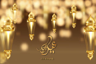 Download Free Eid Mubarak Calligraphy Which Happy Graphic By Imammuslim835 SVG Cut Files