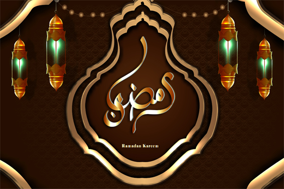 Download Free Ramadan Kareem Gold Half Islamic Arabic Graphic By Imammuslim835 for Cricut Explore, Silhouette and other cutting machines.