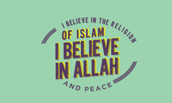 Download Free I Believe In Allah And Peace Graphic By Baraeiji Creative Fabrica for Cricut Explore, Silhouette and other cutting machines.