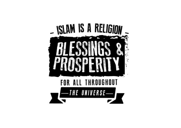 Download Free 18 Muhammad Designs Graphics for Cricut Explore, Silhouette and other cutting machines.