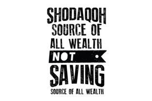 Download Free Shodaqoh Source Of All Wealth Graphic By Baraeiji Creative Fabrica for Cricut Explore, Silhouette and other cutting machines.
