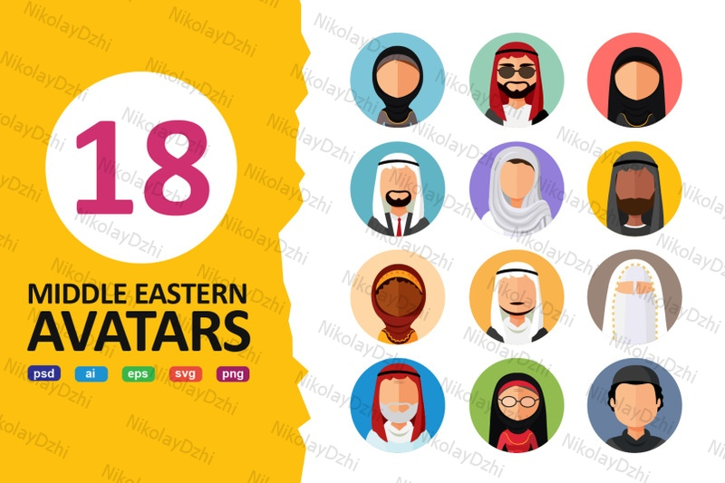 Download Free 18 Flat Middle Eastern Avatars People Graphic By Niko Dzhi for Cricut Explore, Silhouette and other cutting machines.