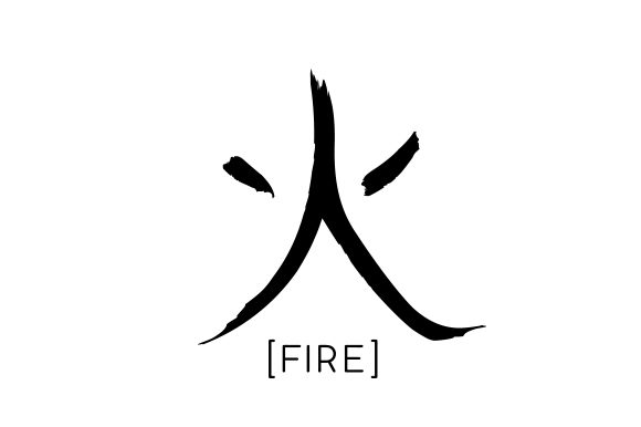 Fire - Chinese Character Designs & Drawings Craft Cut File By Creative Fabrica Crafts